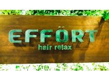 エフォート ヘア リラックス(EFFORT hair relax)