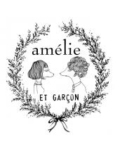 アメリエギャルソン(amelie et garcon)
