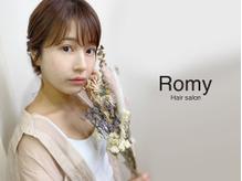 ロミー(Romy)の詳細を見る