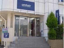アム ヘアー(umhair)