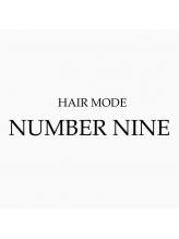 ナンバーナイン(NUMBER NINE)