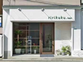 リリクク(ririkuku.)