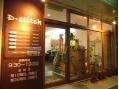 ディースティッチ(D‐stitch)