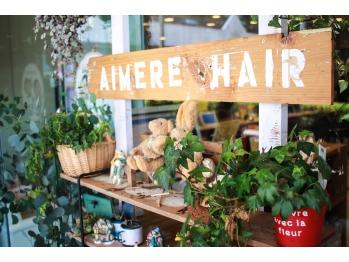 エメールヘア(aimere hair)(大阪府富田林市/美容室)