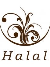 ハラル(Halal)