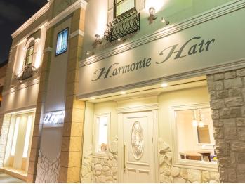 アルモニー ヘア(Harmonie Hair)