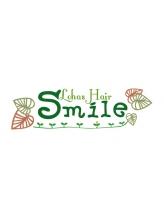 ロハスヘアースマイル アルプス通店(Lohas Hair Smile)