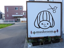 マッシュルーム(mushroom)