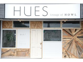 ヒューズリニエッジオブハウル(HUES lineage of HOWL)