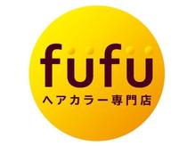 ヘアカラー専門店 フフ 西葛西店(fufu)