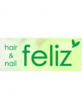 ヘアーアンドネイル フェリス 富士南店(hair&nail feliz)