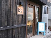 ケーツー(K2)