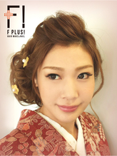 【F PLUS!】お着物に♪ ポンパドールサイドアップ 忘年会.11