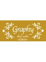 グラフィー ギンザ(graphy GINZA)
