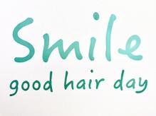 スマイル(Smile)