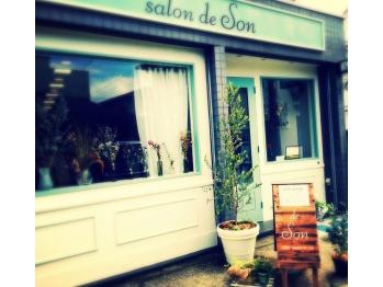 サロンドソン(salon de Son)(埼玉県所沢市/美容室)