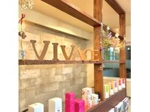 美容室ヴィヴァーチェ 江戸川台店(vivace)の詳細を見る