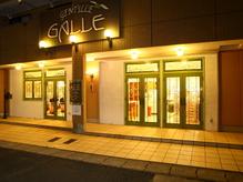 ジャンテーユ ガレ(GENTILLE GALLE)