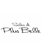 サロンドプルベル(Salon de PlusBelle)