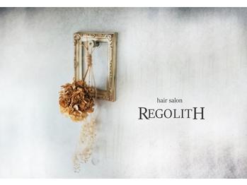 ヘアサロン レゴリス(hair salon REGOLITH)(宮崎県宮崎市/美容室)