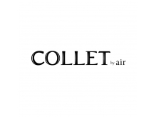 コレット(COLLET by air)