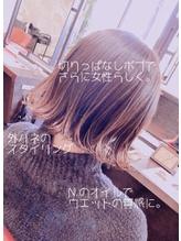 【ash Wake】女子力UP!!切りっぱなしボブ.25