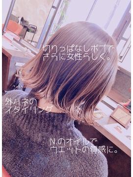 【ash Wake】女子力UP!!切りっぱなしボブ