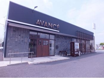 アヴァンセ インターパーク店(AVANCE)