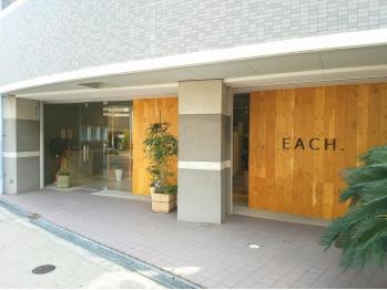 イーチ(EACH)(大阪府大阪市東淀川区)