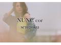 ヌンクコル 千石(NUNC COR)