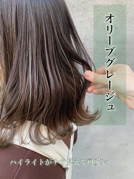 【suite】オリーブグレージュ  ハイライト  抜け感