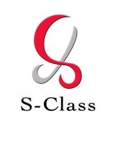 エスクラス(S-Class)