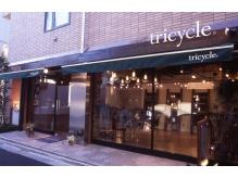 トライシクルスタイリング(tricycle.styling)の詳細を見る