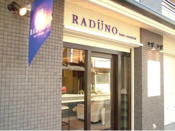 ラドゥーノ ヘアクリエイション 御所北店(RADUNO hair creation)(京都府京都市上京区/美容室)