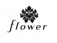 フラワー(flower)