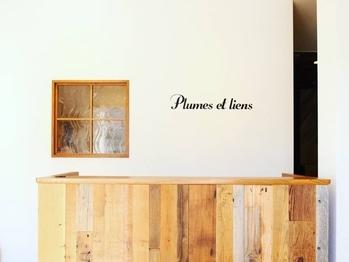 プリュムス エ リアンズ(Plumes et liens)(東京都日野市/美容室)
