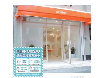 ブリエ(briller)(兵庫県神戸市中央区)