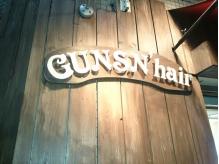 ガンズンヘアー(GUNSN' hair)