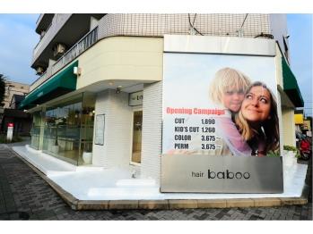 ヘアバブー 相模原店(hair baboo)(神奈川県相模原市/美容室)