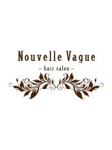 ヌーベルヴァーグ(Nouvelle Vague)