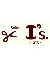 サロン アイズ(salon I's)