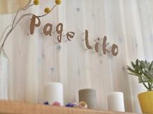 ページ リコ(page Liko produce by I'm)の詳細を見る