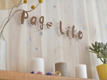 ページ リコ(page Liko produce by I'm)(京都府京都市下京区/美容室)