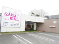 サクラヘアー 網干店(SAKURA Hair)