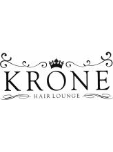ヘアーラウンジ クローネ(hair lounge KRONE)