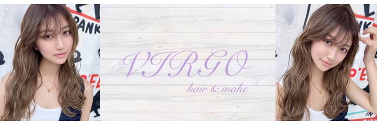 ウィルゴ(VIRGO)のイメージ写真