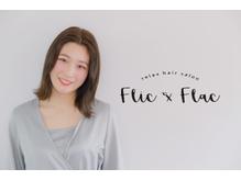 フリックフラック 西台店(Flic Flac)の詳細を見る