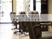 ヘアーリメイク マイ(hair remake Mai)の詳細を見る