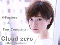 クラウドゼロ(Cloud zero)