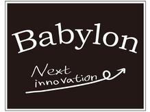 バビロン ネクストイノベーション(Babylon Next innovation)の詳細を見る